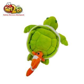 【Safe2Go】動物防走失帶背包(海龜)