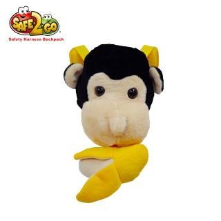 【Safe2Go】動物防走失帶背包(猴子)