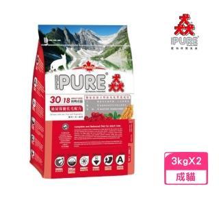【PURE 猋】挑嘴成貓-泌尿保健化毛配方(雞肉+米+蔬果)3kg/6.6lb(2包組)(贈 外出試吃包*6)