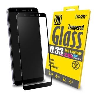 【HODA】Samsung Galaxy A6 Plus / A6+ 2018 2.5D高透光滿版9H鋼化玻璃保護貼