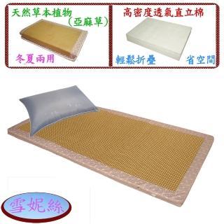 【Valentino Rudy 范倫鐵諾.路迪】單人亞藤日式床墊+竹碳枕+純綿床包超值組