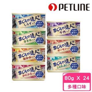 【NISSIN 日清】新達人果凍貓罐 80g(24罐組)
