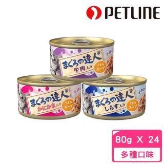 【NISSIN 日清】新達人湯罐 80g(24罐組)