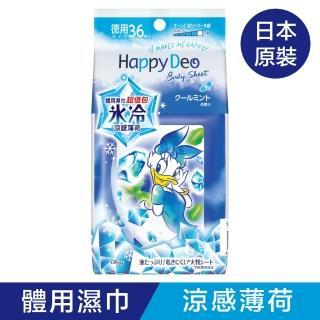 【MANDOM】黛西款體用濕巾超值包36張入(涼感薄荷)