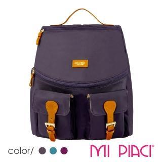 【MI PIACI】MI PIACI-BELLA系列輕量實用後背包三色-16815xx
