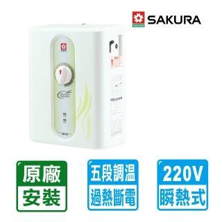 【櫻花】五段調溫電熱水器(SH-186 送原廠技師到府安裝)
