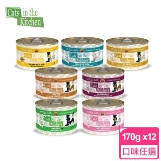 【C.I.T.K.凱特美廚】主食貓罐-170G*12罐組(C712C11-1)