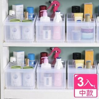 【真心良品】諾可隔板多用途整理盒中款_附輪(3入)
