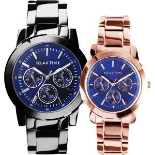 【Relax Time】午夜知性藍日曆情侶手錶 對錶-藍(R0800-16-07X+R0800-16-36)