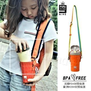 【韓國PURENINE】Kids兒童頂級時尚彈蓋隨身多功能保溫杯-290ML附皮杯套+背帶(橘色皮套+灰蓋瓶組)