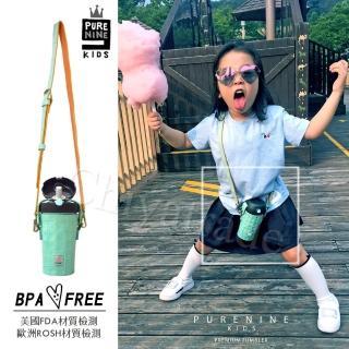 【韓國PURENINE】Kids兒童頂級時尚彈蓋隨身多功能保溫杯-290ML附皮杯套+背帶(湖綠色皮套+黑蓋瓶組)