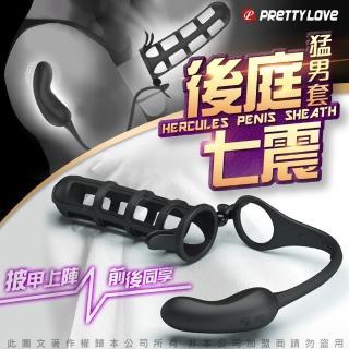 【PRETTY LOVE】大力神套 後庭7段變頻激情震動矽膠猛男套