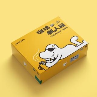 【cama cafe】鎖香煎焙濾掛式咖啡-綜合口味(共80包)