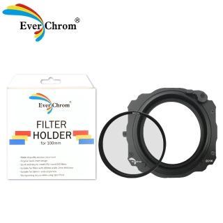 【EverChrom】Filter Holder kit方形濾鏡磁吸支架EC100─內附磁鐵框 市價1050元(套組)