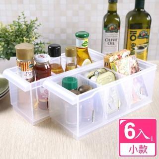 【真心良品】諾可隔板多用途整理盒小款_附輪(6入)