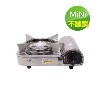 【卡旺】雙安全卡式爐+韓國烤盤(K1-A005D+HNH方)