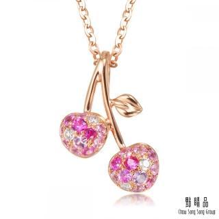 【點睛品】輕甜櫻桃18K金鑽石彩色寶石吊墜