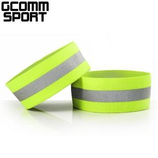 【GCOMM SPORT】多用途運動高反光手環腳環 反光綠(反光手環腳環)