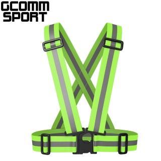 【GCOMM SPORT】多用途運動高反光安全背心 反光綠(反光安全背心)