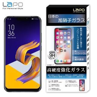 【LaPO】ASUS ZenFone 5/5Z 全膠滿版9H鋼化玻璃螢幕保護貼(ZE620KL/ZS620KL共用)