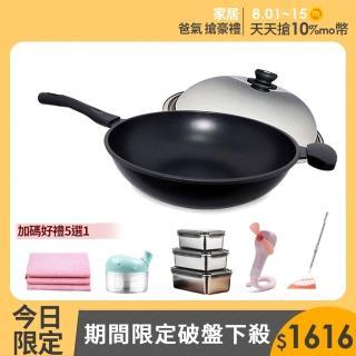 【AustinShine】鐵鏟傷不了100%鈦合金不沾鍋 36CM 附鍋蓋-台灣製造