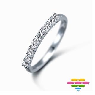 【彩糖鑽工坊】18K 鑽石 排戒線戒(Elegance 系列)
