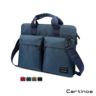 【Cartinoe】13.3吋 蔚領系列 筆電包 手提包 斜背包(CL215)