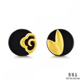 【點睛品】吉祥黃金 祥雲木蘭 黑玉髓黃金耳環
