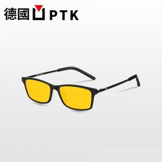 【德國PTK】室內專用-時尚款防藍光護目眼鏡-男女適用(德國PTK-室內專用-時尚款防藍光護目眼鏡-男女適用)