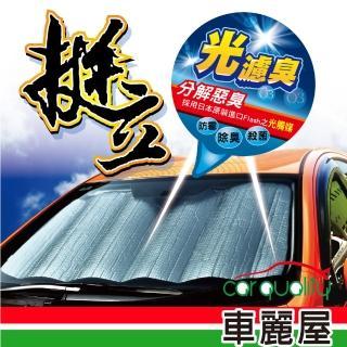 【Carlife】挺立雙層氣泡遮陽板 - L(78*140cm)