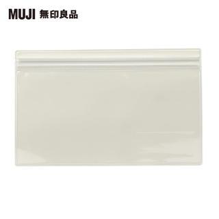 【MUJI 無印良品】單面透明小物袋/7x16cm
