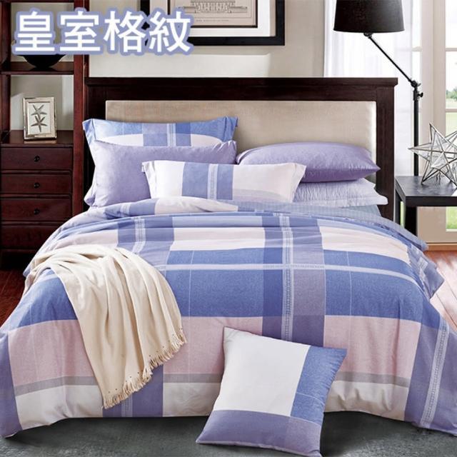 【Fotex芙特斯】皇室格紋-天絲系列-雙人加大6尺床包組