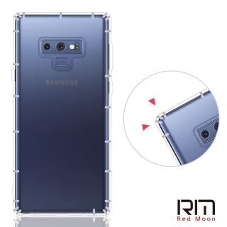 【RedMoon】三星 Galaxy Note9 防摔透明TPU手機軟殼