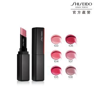 【SHISEIDO 資生堂國際櫃】激蜜光唇膏(兩色任選)