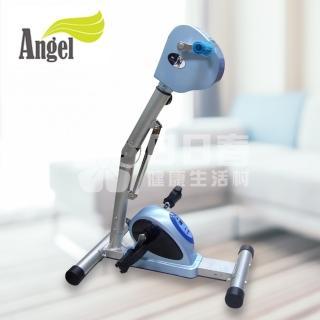 【Angel 藍天使】手足有氧健身車KM-1000 電動腳踏車 手足運動機