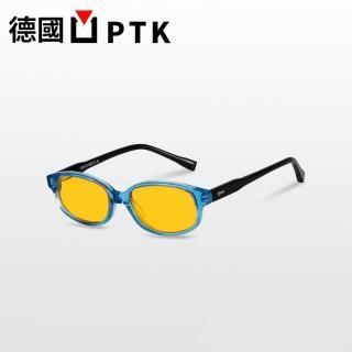 【德國PTK】室內專用--兒童防藍光護目眼鏡3-7歲(德國PTK-室內專用-兒童防藍光護目眼鏡3-7歲)