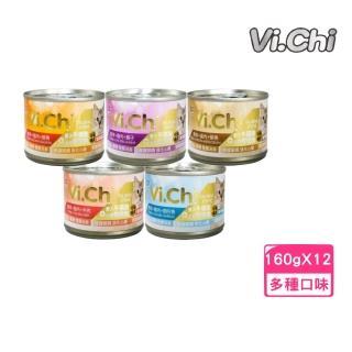 【Vi.chi 維齊】化毛貓罐 160g(12罐組)