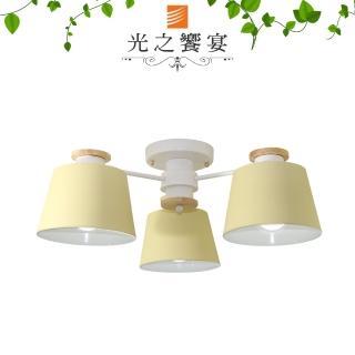 【光之饗宴】馬卡龍九號3燈半吸頂燈