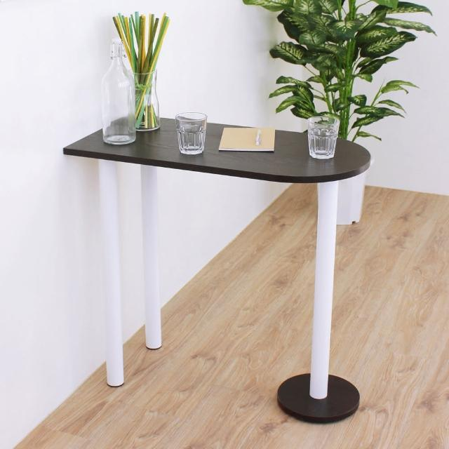 【美佳居】蛋頭形餐桌/洽談桌/吧台桌-深40x寬80x高75/公分(二色可選)/