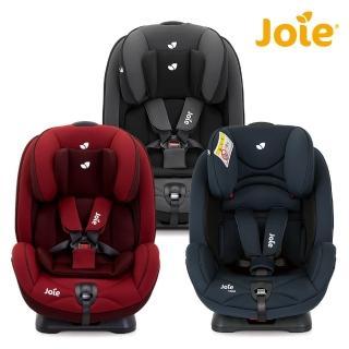 【Joie】stages 0-7歲成長型安全座椅(2色選擇)