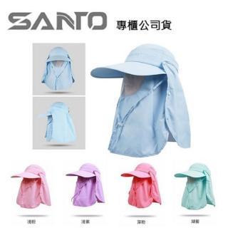 【Santo】M-49 遮陽帽 360度防護 防潑水速乾透氣 防曬帽