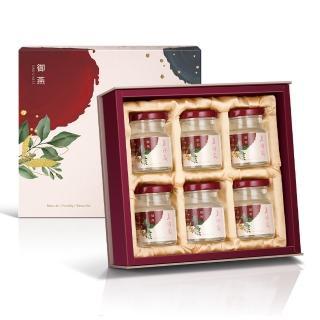 【老行家】六入御燕禮盒(75ml即飲燕窩X6罐)