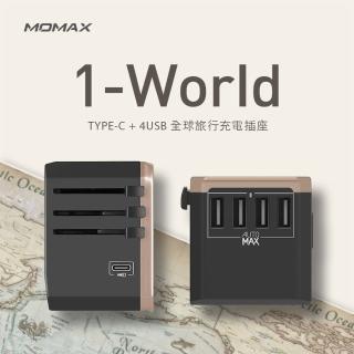 【Momax】1-World USB AC旅行插座-Type-C+4 USB-A-UA5
