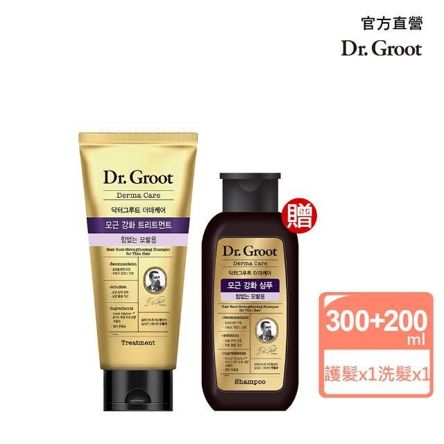 【Dr.Groot】養髮秘帖護髮素-細軟扁塌髮300ml(贈細軟扁塌髮200ml)