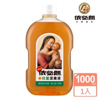 【IBL 依必朗】抗菌潔膚液1000ML