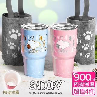 【SNOOPY 史努比_超值4件】內瓷真空冰霸保冰杯900ml_下雪森林(加贈提袋)