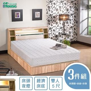 【IHouse】尼爾 燈光插座日式收納房間組(床頭箱+床墊+床底-雙人5尺)