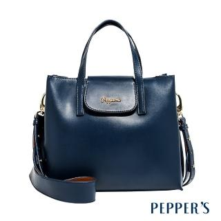 【PEPPER'S】Norah 牛皮方塊手提包(午夜藍)