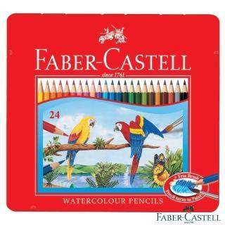 【Faber-Castell】紅色系 水性色鉛筆24色(鐵盒)