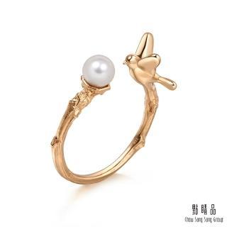 【點睛品】Journey遇見 18K玫瑰金夜鶯珍珠戒指